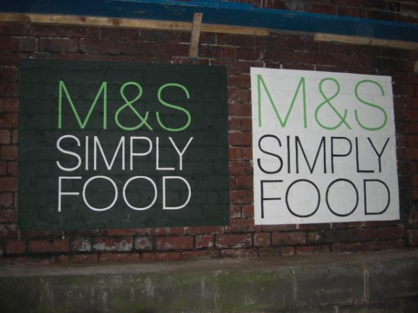 Marks and Spencers – Sheffield